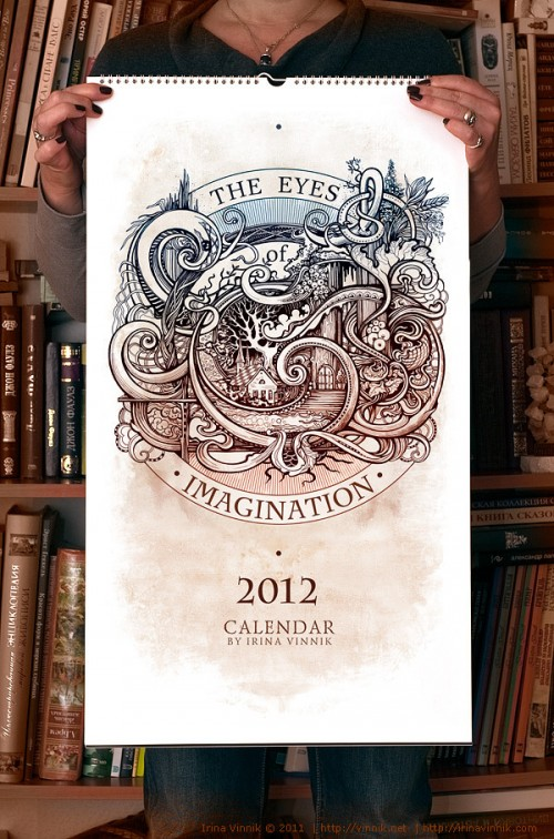 28_The Eyes of Imagination Calendar 2012