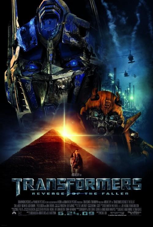 30_Transformers Revenge of the Fallen