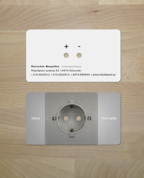 3_Electrician Business Card
