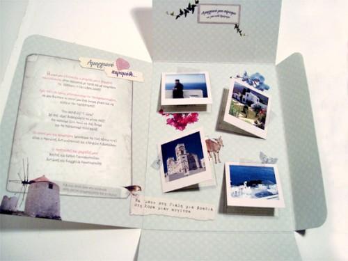 24_Wedding Invitation