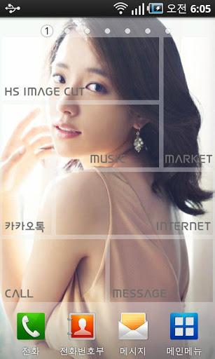 30_HS Image Cut