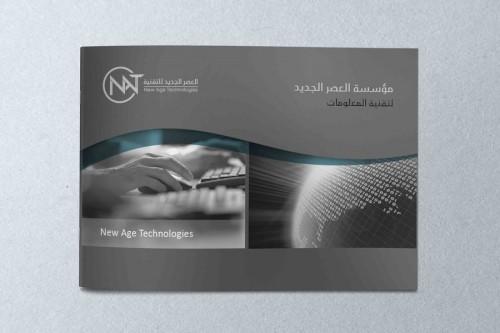 24_Sleek Clean Brochure Design