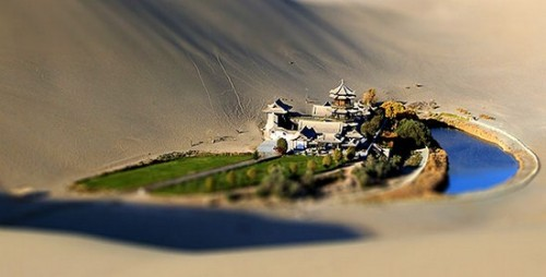 19_Create Tilt Shift Photography in Photoshop CS6