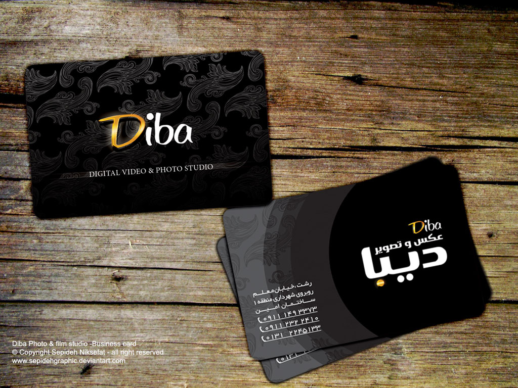20 creative photography business cards designs pixelpetal diba photography business card magicingreecefo Image collections