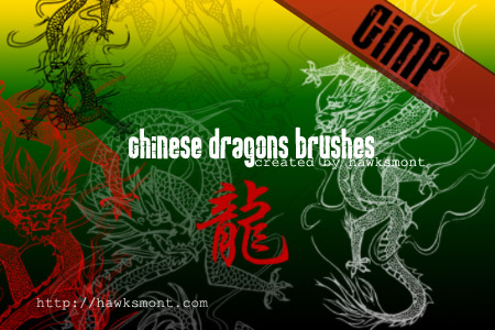 1_GIMP Chinese Dragons