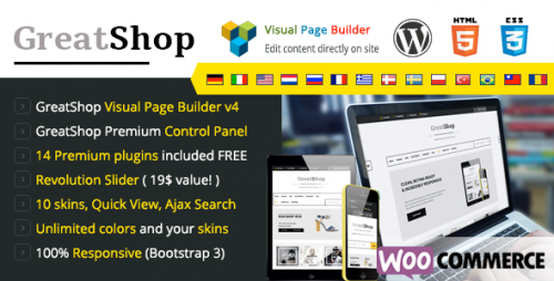 GreatShop - Premium WordPress WooCommerce Theme