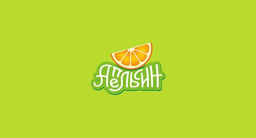 Orange Kids Store