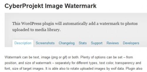 CyberProjekt Image Watermark