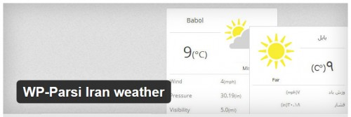 WP-Parsi Iran Weather